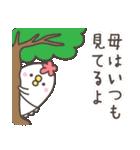 ☆母☆お名前ベーシックパック(個別スタンプ:37)