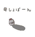 ☆母☆お名前ベーシックパック(個別スタンプ:39)