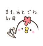 ☆母☆お名前ベーシックパック(個別スタンプ:40)