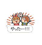 ゆる~いゲゲゲの鬼太郎6(個別スタンプ:02)