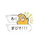 ゆる~いゲゲゲの鬼太郎6(個別スタンプ:03)