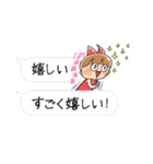 ゆる~いゲゲゲの鬼太郎6(個別スタンプ:04)