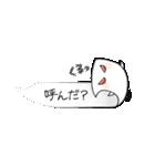 ゆる~いゲゲゲの鬼太郎6(個別スタンプ:06)