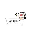 ゆる~いゲゲゲの鬼太郎6(個別スタンプ:07)