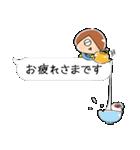 ゆる~いゲゲゲの鬼太郎6(個別スタンプ:09)