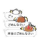 ゆる~いゲゲゲの鬼太郎6(個別スタンプ:10)