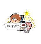 ゆる~いゲゲゲの鬼太郎6(個別スタンプ:11)
