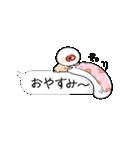 ゆる~いゲゲゲの鬼太郎6(個別スタンプ:12)