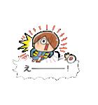 ゆる~いゲゲゲの鬼太郎6(個別スタンプ:13)