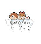 ゆる~いゲゲゲの鬼太郎6(個別スタンプ:15)