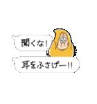 ゆる~いゲゲゲの鬼太郎6(個別スタンプ:17)