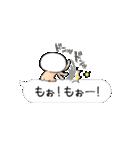 ゆる~いゲゲゲの鬼太郎6(個別スタンプ:18)