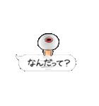 ゆる~いゲゲゲの鬼太郎6(個別スタンプ:20)