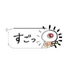 ゆる~いゲゲゲの鬼太郎6(個別スタンプ:23)