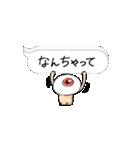 ゆる~いゲゲゲの鬼太郎6(個別スタンプ:27)