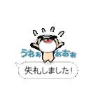 ゆる~いゲゲゲの鬼太郎6(個別スタンプ:28)