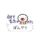 ゆる~いゲゲゲの鬼太郎6(個別スタンプ:29)