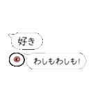 ゆる~いゲゲゲの鬼太郎6(個別スタンプ:32)