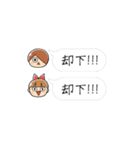 ゆる~いゲゲゲの鬼太郎6(個別スタンプ:34)