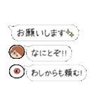 ゆる~いゲゲゲの鬼太郎6(個別スタンプ:35)