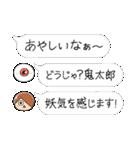 ゆる~いゲゲゲの鬼太郎6(個別スタンプ:36)
