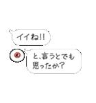 ゆる~いゲゲゲの鬼太郎6(個別スタンプ:38)