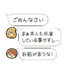 ゆる~いゲゲゲの鬼太郎6(個別スタンプ:39)