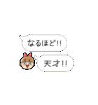 ゆる~いゲゲゲの鬼太郎6(個別スタンプ:40)