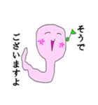 ヘビのミッチー☆蛇足も良いとこね(個別スタンプ:09)