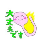 ヘビのミッチー☆蛇足も良いとこね(個別スタンプ:12)