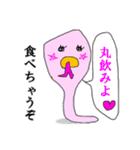 ヘビのミッチー☆蛇足も良いとこね(個別スタンプ:20)