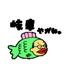 岐阜の魚おじさん(個別スタンプ:1)