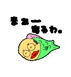 岐阜の魚おじさん(個別スタンプ:3)