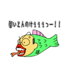 岐阜の魚おじさん(個別スタンプ:4)