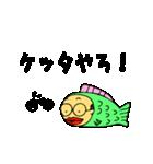 岐阜の魚おじさん(個別スタンプ:5)