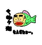 岐阜の魚おじさん(個別スタンプ:7)