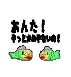 岐阜の魚おじさん(個別スタンプ:8)