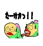 岐阜の魚おじさん(個別スタンプ:9)