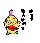 岐阜の魚おじさん(個別スタンプ:10)