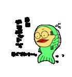 岐阜の魚おじさん(個別スタンプ:13)