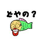 岐阜の魚おじさん(個別スタンプ:14)