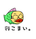岐阜の魚おじさん(個別スタンプ:15)