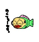 岐阜の魚おじさん(個別スタンプ:16)