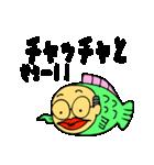 岐阜の魚おじさん(個別スタンプ:20)