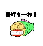 岐阜の魚おじさん(個別スタンプ:21)