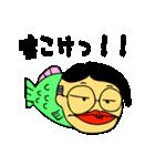 岐阜の魚おじさん(個別スタンプ:22)
