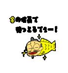 岐阜の魚おじさん(個別スタンプ:27)