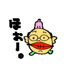 岐阜の魚おじさん(個別スタンプ:29)