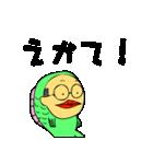 岐阜の魚おじさん(個別スタンプ:30)