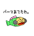 岐阜の魚おじさん(個別スタンプ:31)